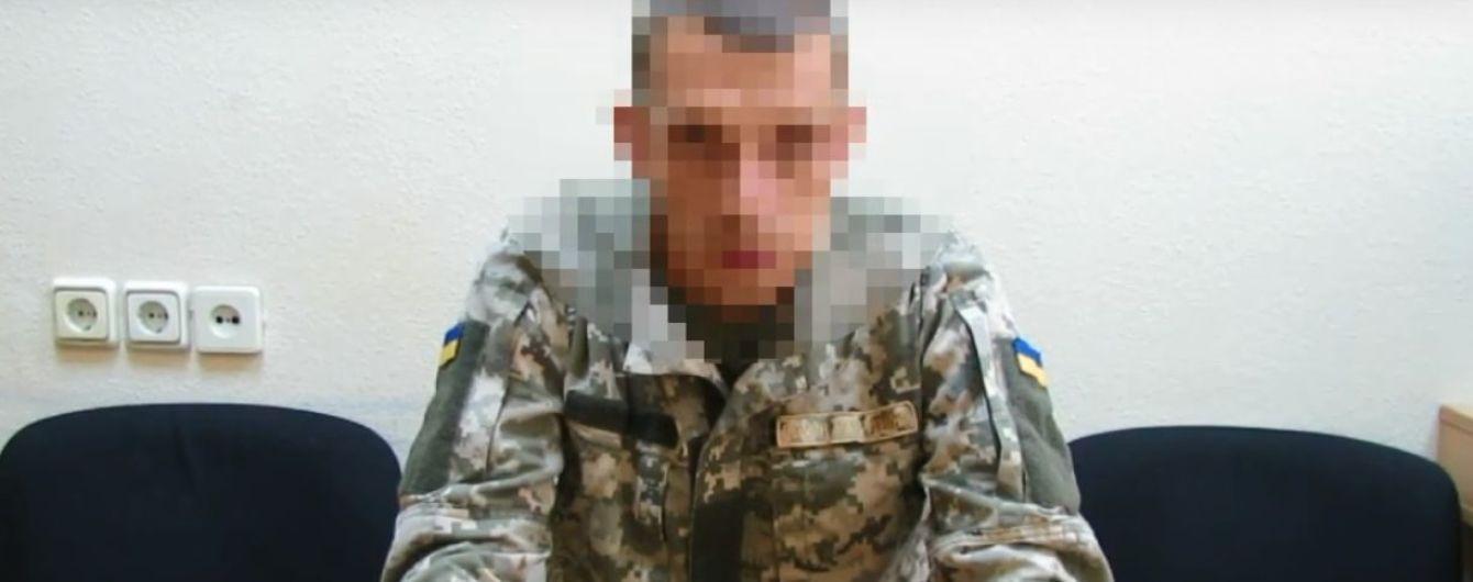 ФСБшники завербовали военного ВСУ через угрозы его семье