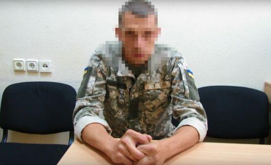ФСБівці завербували військового ЗСУ через погрози його родині