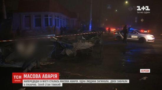 На Херсоні через масову аварію автівки перетворились на брухт