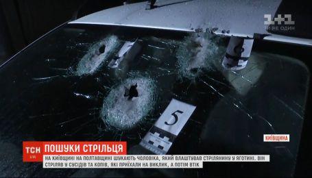 Жители Яготина утверждают, что агрессивный стрелок не впервые угрожает людям