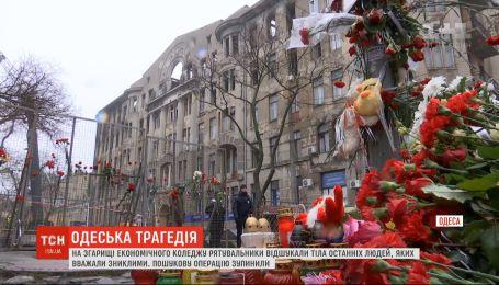 Спасательную операцию в сгоревшем здании Одесского колледжа остановили