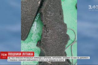 В проливе Дрейка спасатели из Чили нашли человеческие останки и обломки самолета
