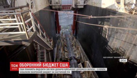 """США могут ввести санкции против компании, которая строит """"Северный поток - 2"""""""