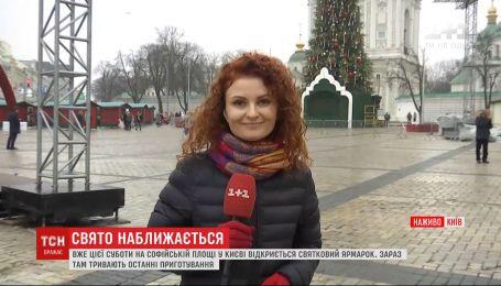 Тисяча прикрас та 5 кілометрів гірлянд: новорічна ялинка Києва майже готова до відкриття