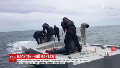 ВМС Перу перехватили подводную лодку с двумя тоннами кокаина на борту