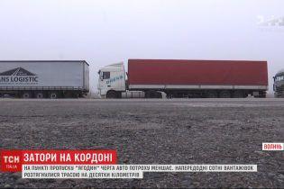 Километровые пробки на украино-польской границе постепенно уменьшаются