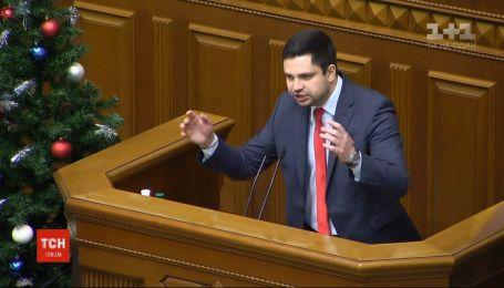 Особый статус Донбасса продлили еще на год