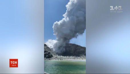 Несмотря на угрозу нового извержения вулкана, спасатели Новой Зеландии восстанавливают поисковые работы