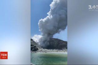 Попри загрозу нового виверження вулкану, рятувальники Нової Зеландії відновлюють пошукові роботи