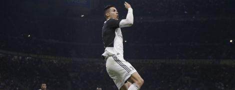 Роналду назвал команду, с которой бы хотел сыграть в финале Лиги чемпионов