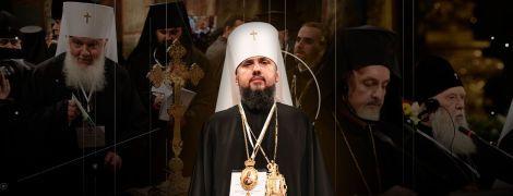 """Конфликты с Филаретом и """"знак свыше"""": Объединительный собор в воспоминаниях его участников"""