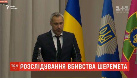 МВД обнародовало фамилии пяти человек, которых считают организаторами и исполнителями убийства Шеремета