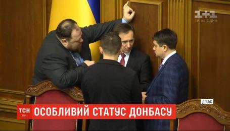 У найближчі пів року депутати планують внести зміни до закону про особливий статус Донбасу