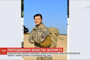 Медик-волонтер, музикант та медсестра: кого підозрюють у вбивстві Шеремета