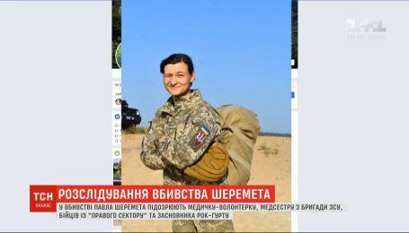 Медик-волонтер, музыкант и медсестра: кого подозревают в убийстве Шеремета