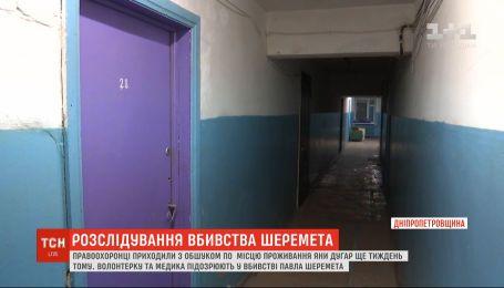 Підозрювану у вбивстві Шеремета 26-річну Яну Дугар уже понад місяць не бачили за місцем проживання