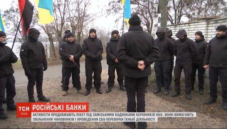 Третій тиждень учасники бойових дій на сході пікетують Нацбанк України