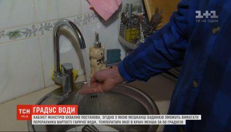 Украинцы могут получать скидки при оплате коммуналки, если температура воды в кране ниже 50 градусов