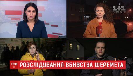 Полиция и ГПУ заявили о раскрытии убийства Шеремета. Что известно на данный момент