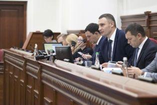 Киевсовет принял бюджет столицы на 2020 год. Основные цифры
