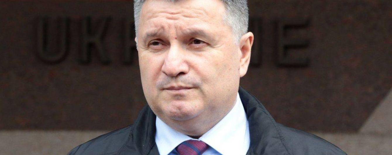 Украина и США будут совместно расследовать слежку за Йованович – Аваков