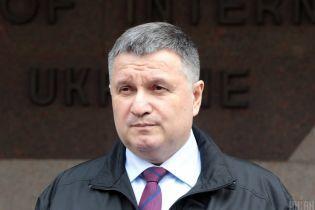 Україна та США спільно розслідуватимуть стеження за Йованович – Аваков
