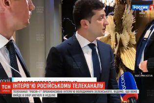 """Президент спростував свою участь у програмі """"Москва. Кремль. Путін"""""""