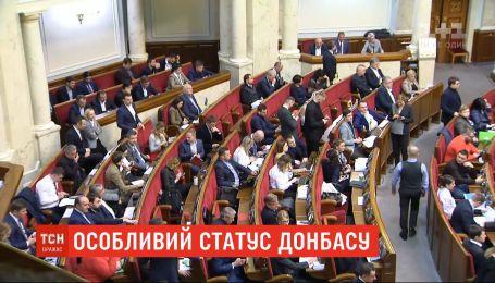 Верховна Рада подовжила ще на рік закон про особливий статус Донбасу