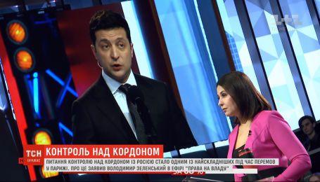 Вопрос контроля над границей с Россией стал самым тяжелым во время переговоров в Париже - Зеленский