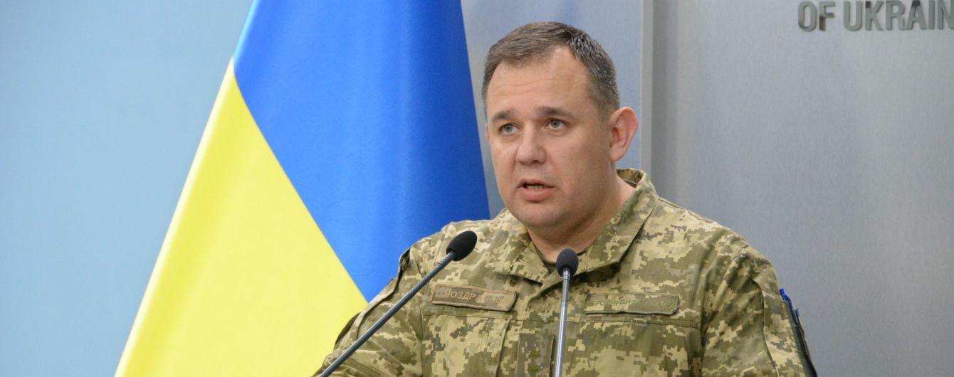 """Скандал у генштабі: полковник ЗСУ заявив про """"неконтрольованих праворадикалів"""" та """"реінтеграцію"""" бойовиків"""