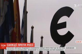Євросоюз вирішив продовжити економічні санкції проти Росії ще на півроку