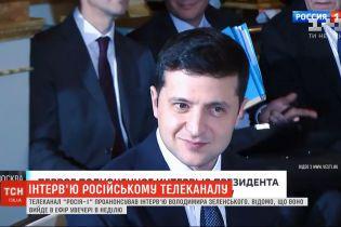 """Зеленський спростував інформацію про своє інтерв'ю телеканалу """"Росія-1"""""""