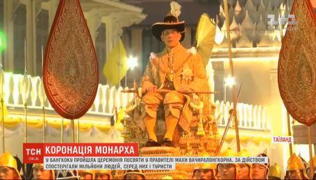 У Бангкоку провели церемонію посвяти правителя Махи Вачиралонгкорна
