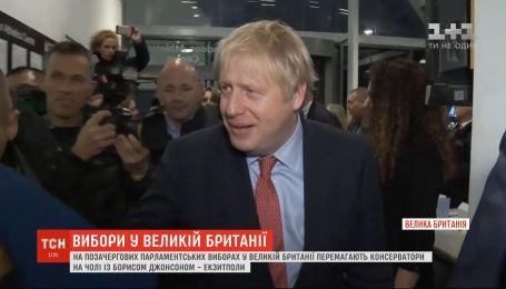 Консерваторы побеждают на внеочередных парламентских выборах в Великобритании - экзит-пол