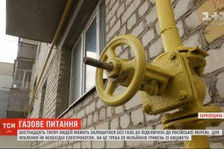 16 тысяч человек могут остались без тепла в Харьковской области