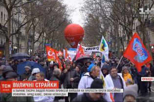 У Парижі тисячі людей різних професій знову вийшли на протести проти пенсійної реформи