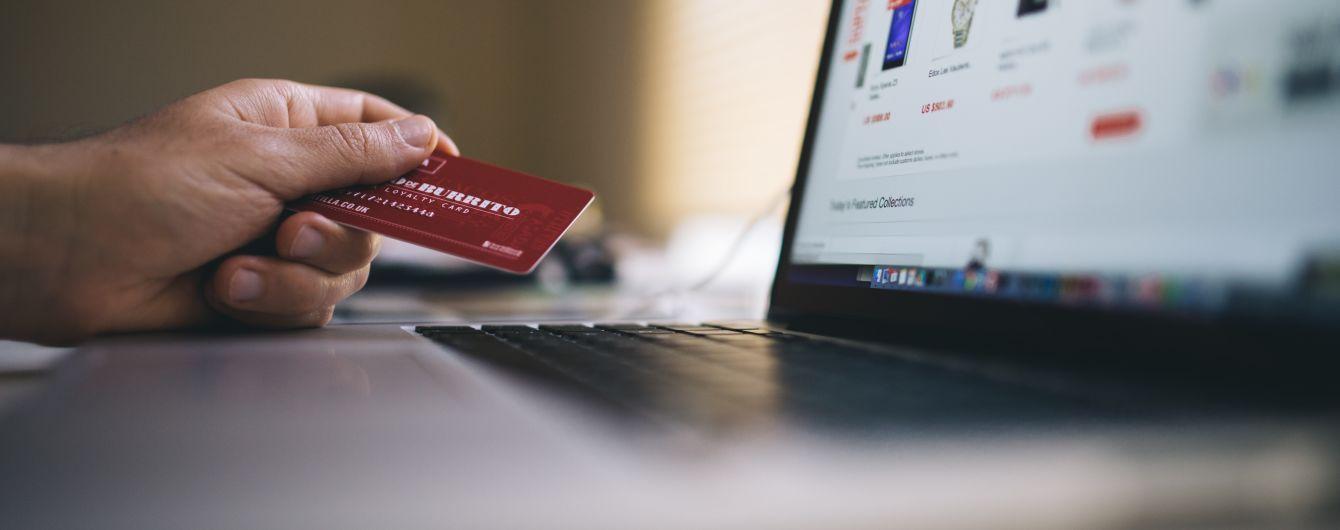 Українців захопив ризикований шопінг у закордонних онлайн-магазинах
