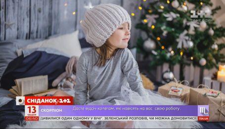 Як обрати дитині подарунок до Нового року