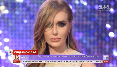 """Солістку гурту """"Не ангели"""" Славу Камінську переслідує маніяк"""