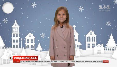 Погода від Фросі на 14-15 грудня в Україні