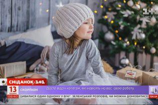 Как выбрать ребенку подарок на Новый год