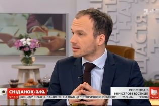 Министр юстиции Малюська: частные СИЗО, борьба с рейдерством и ответственность за неуплату алиментов