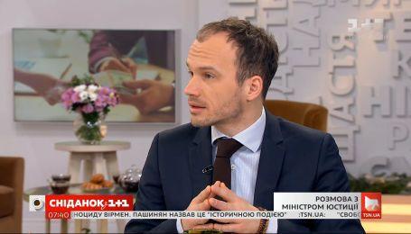 Міністр юстиції Малюська: приватні  СІЗО, боротьба з рейдерством та відповідальність за несплату аліментів