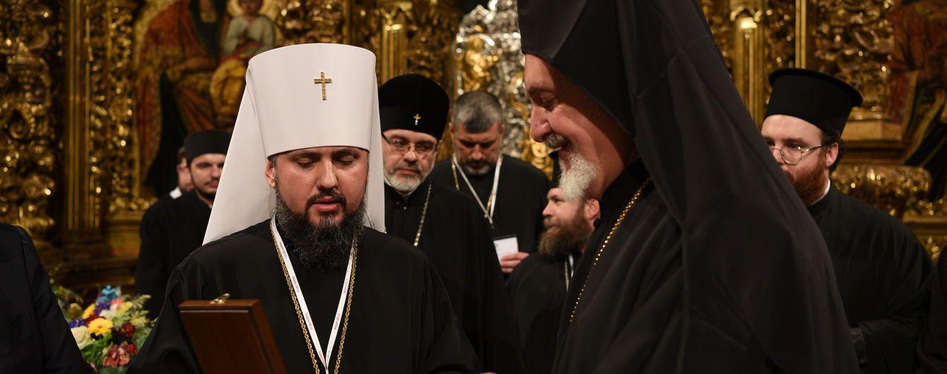Епіфаній заявив про остаточну ліквідацію УПЦ КП та УАПЦ
