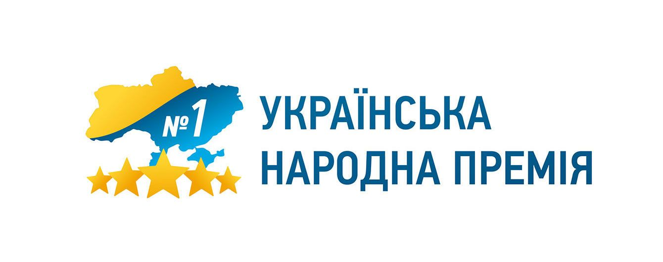 Победители рейтинга Украинская народная премия — 2019