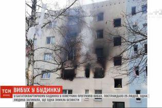 Взрыв в многоквартирном доме в Германии: по меньшей мере 25 человек пострадали