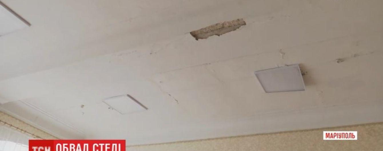 У Маріуполі під час уроку на голову третьокласників посипалась стеля