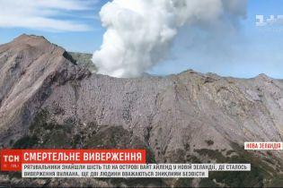 Зросла кількість жертв внаслідок виверження вулкана у Новій Зеландії