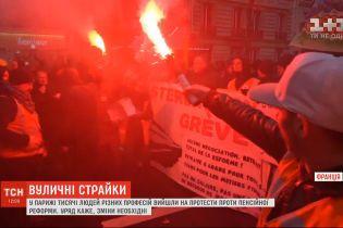 Французьку столицю знову охопили масові протести проти пенсійної реформи