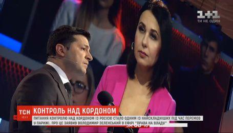 Зеленський назвав найскладніше питання під час переговорів у Парижі